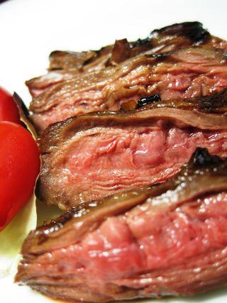 Korean Barbecued Beef Skirt Steak